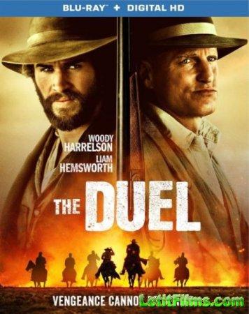 Скачать фильм Дуэль / The Duel (2016)