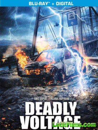 Скачать фильм Смертельное напряжение / Deadly Voltage (2015)