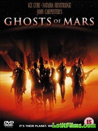 Скачать фильм Призраки Марса / Ghosts of Mars [2001]