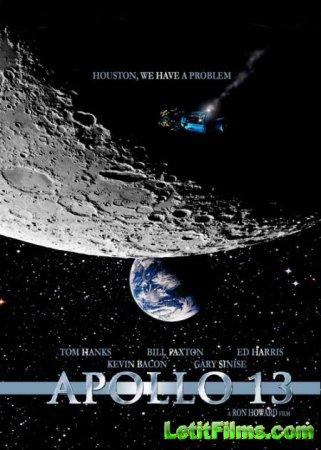 Скачать фильм Аполлон 13 [1995]