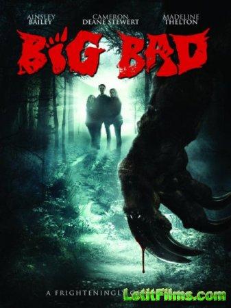 Скачать фильм Большой и злой / Big Bad (2016)