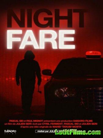 Скачать фильм Ночной тариф / Night Fare (2015)