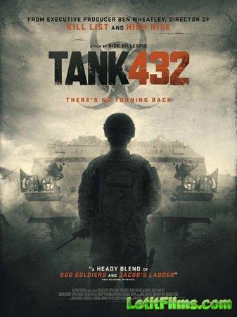 Скачать фильм Танк 432 / Tank 432 / Belly of the Bulldog (2015)