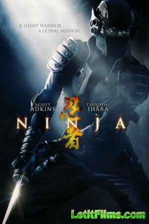 Скачать фильм Ниндзя [2009]