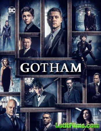 Скачать Готэм (3 сезон) / Gotham 3 [2016-2017]