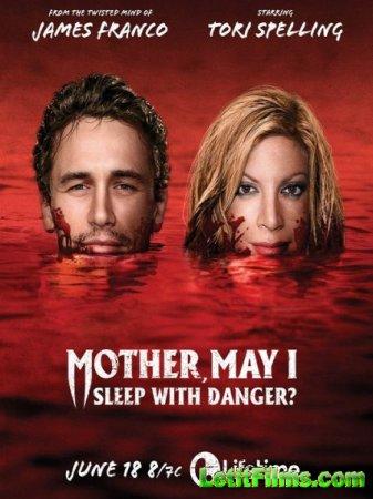 Скачать фильм В объятиях смерти / Mother, May I Sleep with Danger? (2016)