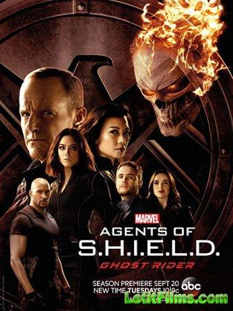 Скачать сериал Щ.И.Т. / Агенты «Щ.И.Т.» / Agents of S.H.I.E.L.D. - 4 сезон  ...