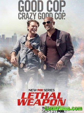 Скачать Смертельное оружие / Lethal Weapon - 1 сезон (2016)