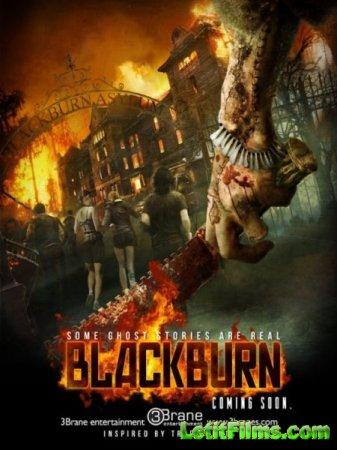 Скачать фильм Блэкберн / Blackburn (2015)