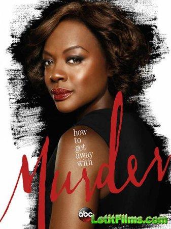 Скачать Как избежать наказания за убийство / How to Get Away With Murder -  ...