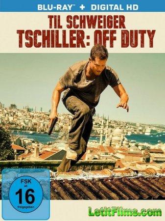 Скачать фильм Безбашенный Ник / Tschiller: Off Duty (2016)