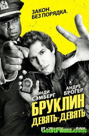 Скачать Бруклин 9-9 / Brooklyn Nine-Nine - 4 сезон (2016)