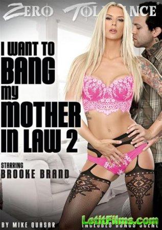 Скачать I Want To Bang My Mother In Law 2 / Я Хочу Трахнуть Свою Тещу 2 [20 ...