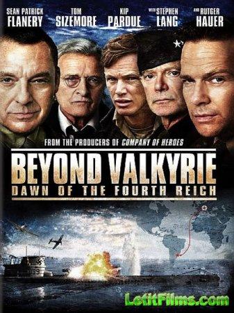 Скачать фильм После Валькирии: Рассвет четвертого Рейха / Beyond Valkyrie:  ...