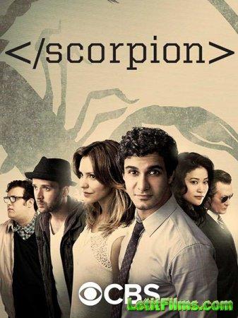 Скачать Скорпион / Scorpion - 3 сезон (2016)