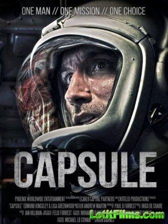 Скачать фильм Капсула / Capsule (2015)
