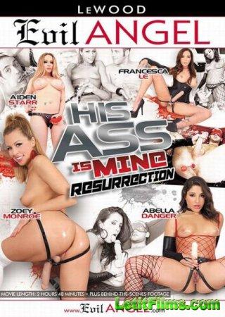 Скачать His Ass Is Mine: Ressurection / Его Задница Моя: Воскрешение [2014]