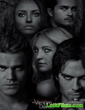 Скачать Дневники вампира (8 сезон) / The Vampire Diaries 8 [2016-2017]