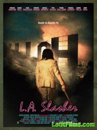 Скачать фильм Лос-анджелесский слэшер / L.A. Slasher (2015)
