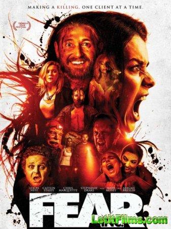Скачать фильм Корпорация «Страх» / Fear, Inc. (2016)