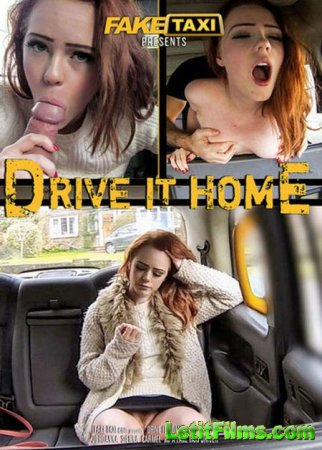 Скачать Drive It Home [2016]