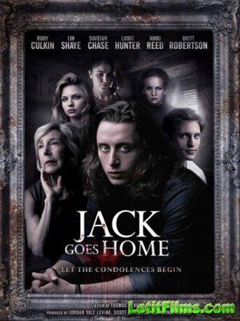 Скачать фильм Джек отправляется домой / Jack Goes Home (2016)