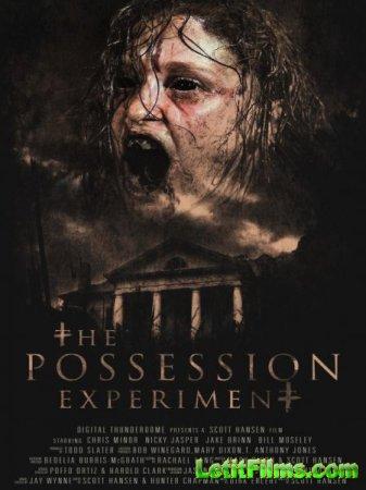 Скачать фильм Эксперимент «Одержимость» / The Possession Experiment (2016)