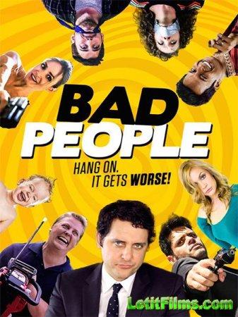 Скачать фильм Плохие люди / Bad People (2016)