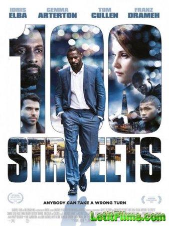 Скачать фильм Сотни улиц / A Hundred Streets (2016)