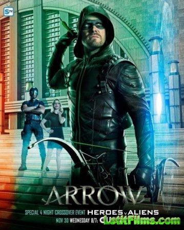Скачать Стрела / Arrow - 5 сезон (2016)