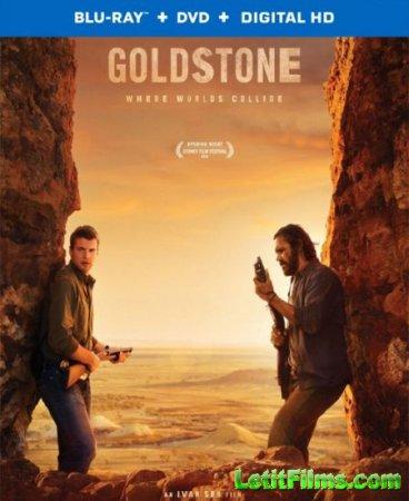 Скачать фильм Голдстоун / Goldstone (2016)