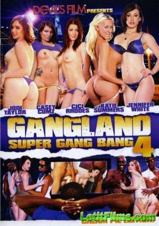 Скачать Gangland Super Gang Bang 4 / Супер Групповуха 4 [2014]