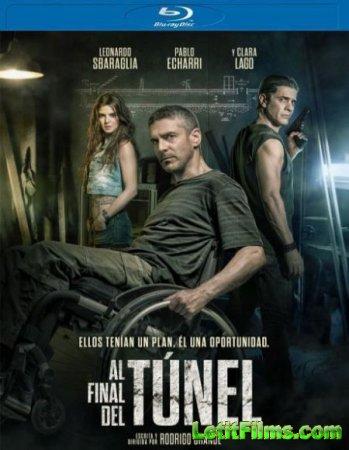 Скачать фильм В конце туннеля / Al final del túnel (2016)