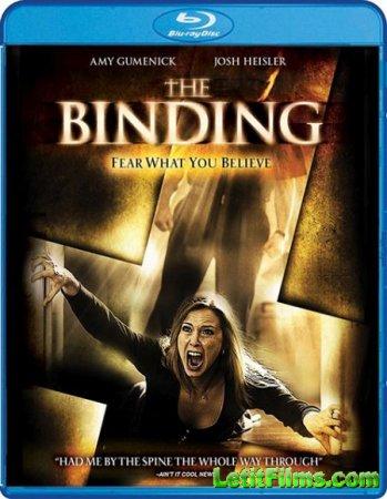 Скачать фильм Связь / The Binding (2015)
