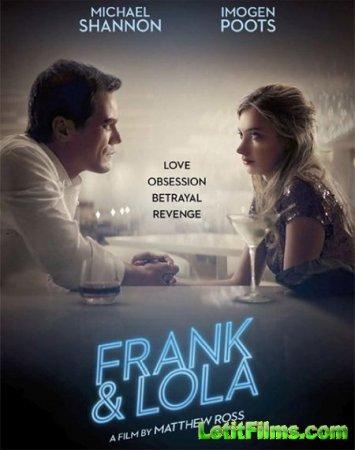 Скачать фильм Фрэнк и Лола / Frank & Lola (2016)