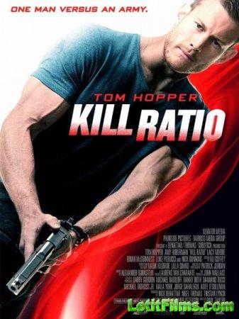 Скачать фильм Ранг убийцы / Kill Ratio (2016)