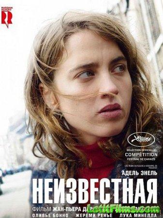Скачать фильм Неизвестная / La fille inconnue (2016)