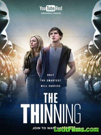 Скачать фильм Отсев / The Thinning (2016)