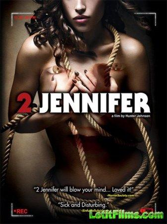Скачать фильм Много Дженифер / 2 Jennifer (2016)