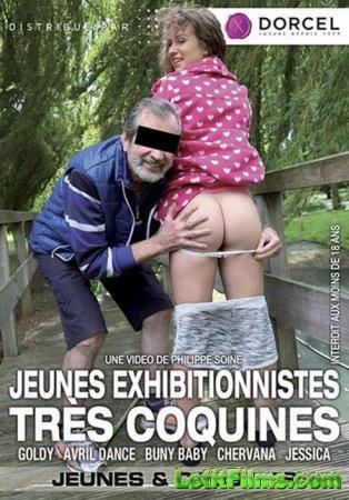 Скачать Jeunes Exhibitionnistes très Coquines [2016]