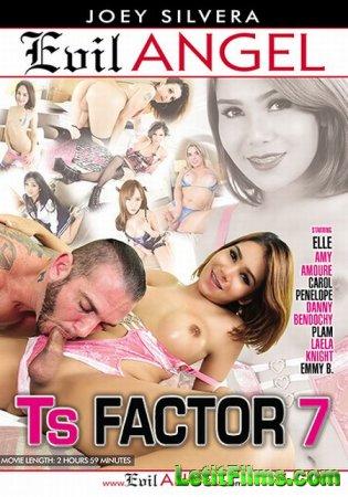 Скачать TS Factor 7 / Транс-Фактор 7 [2016]