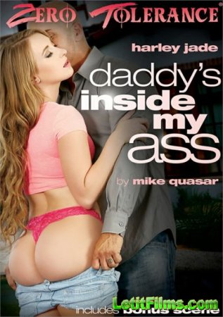 Скачать Daddy's Inside My Ass / Папа в моей заднице [2016]