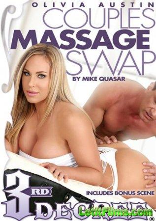 Скачать Couples Massage Swap / Обмен [2016]