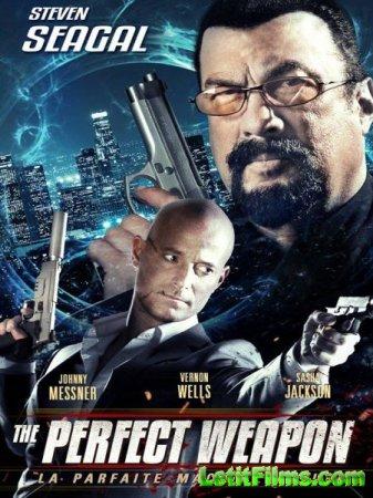 Скачать фильм Совершенное оружие / The Perfect Weapon (2016)