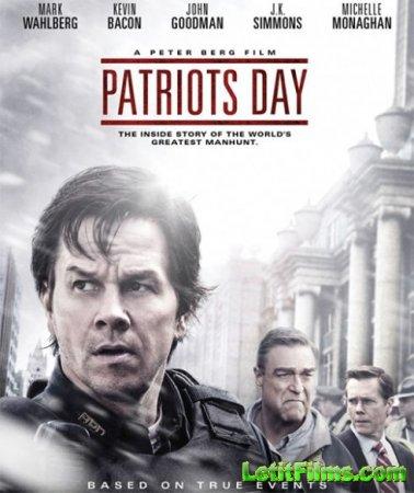 Скачать фильм День патриота / Patriots Day (2016)