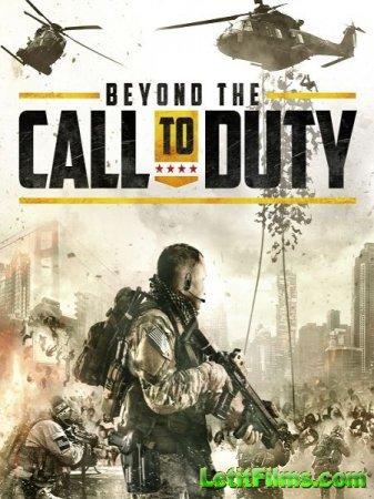 Скачать фильм Больше чем служба / Beyond the Call to Duty (2016)