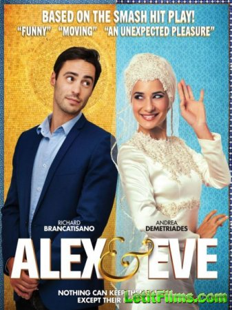 Скачать фильм Алекс и Ева / Alex & Eve (2015)