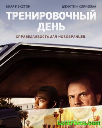 Скачать Тренировочный день (1 сезон) / Training Day [2017]