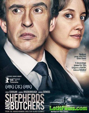 Скачать фильм Пастыри и палачи / Shepherds and Butchers (2016)