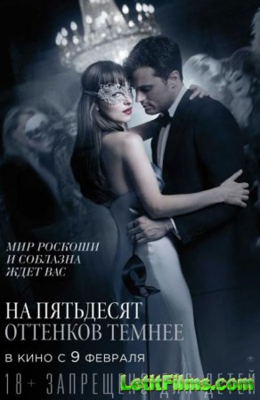 Скачать фильм На пятьдесят оттенков темнее / Fifty Shades Darker (2017)